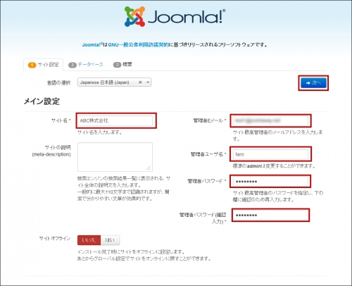30browserinstall01