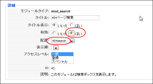tips_custom404_search