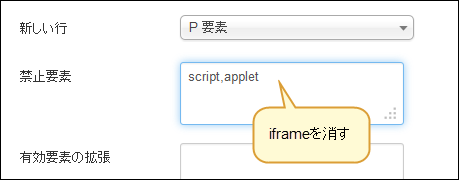 tips iframe